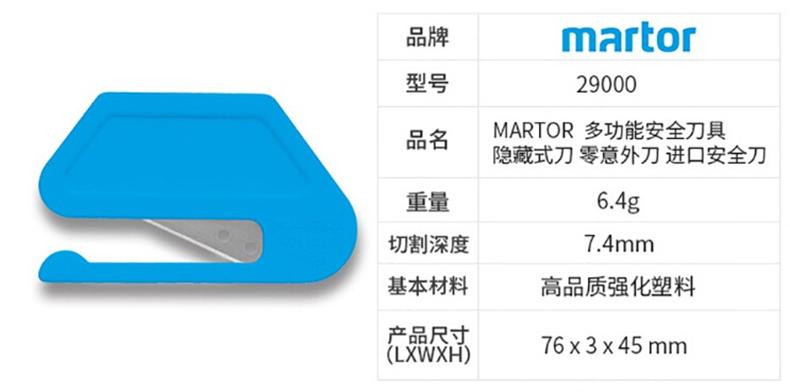 MARTOR4技术参数.jpg