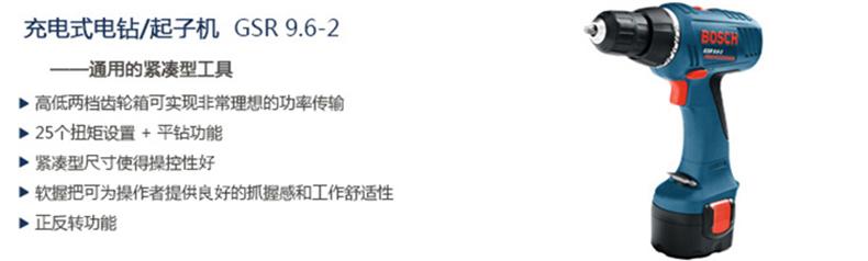 MAA073产品介绍.jpg