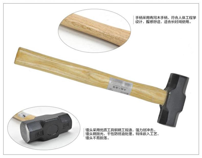 DL5203产品细节.jpg