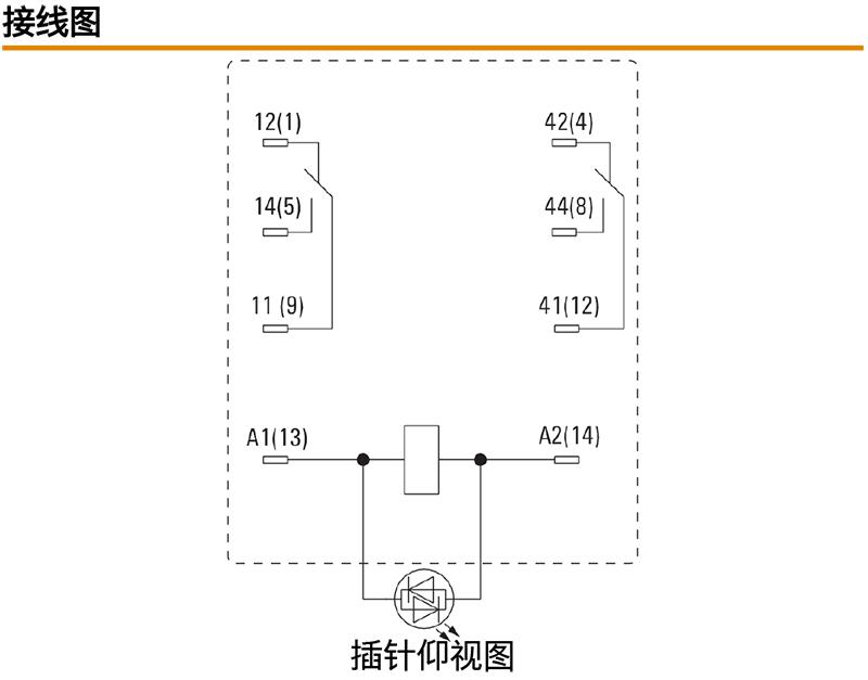 接线图.jpg