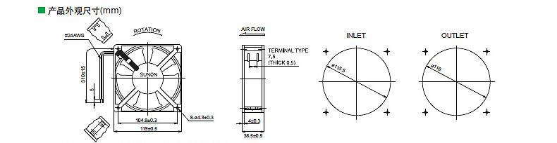 建准 方形交流散热风扇(120×120×38mm),dp201a 2123hbl.gn