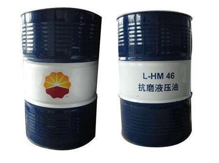 46号抗磨液压油价格及参数用途