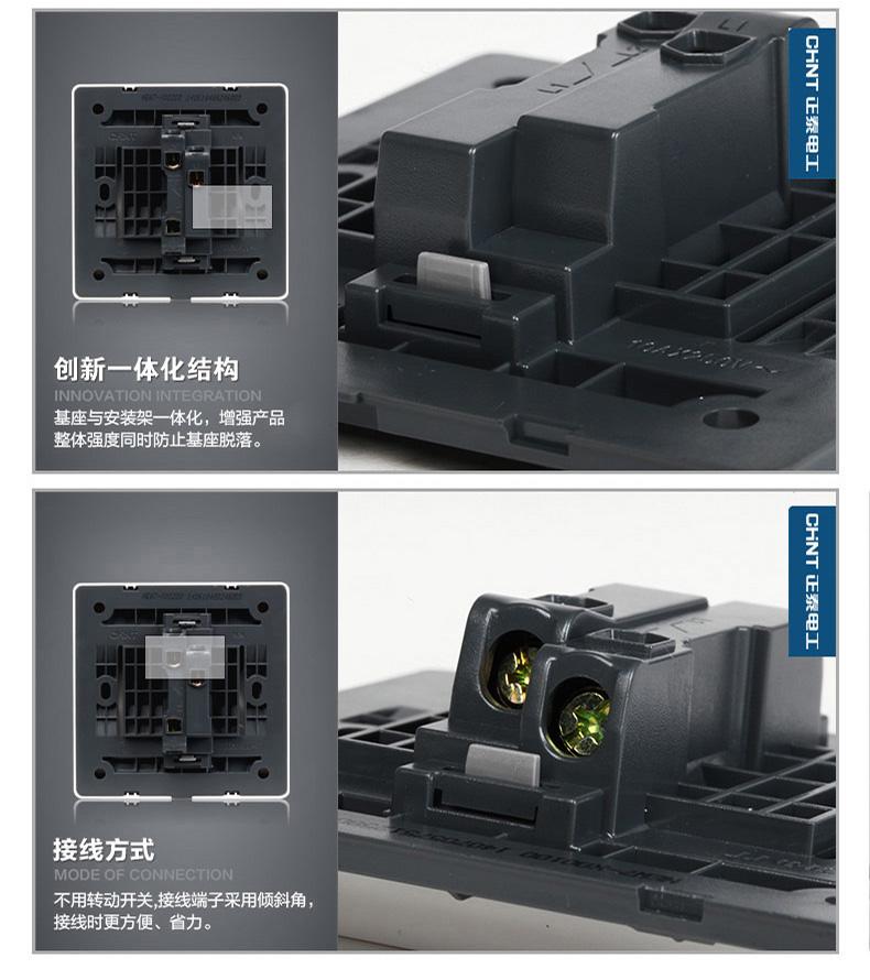 电工 开关插座,接线板 面板开关 正泰new7s系列四联双控开关10a,new7