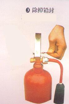 二氧化碳灭火器的使用方法及注意事项