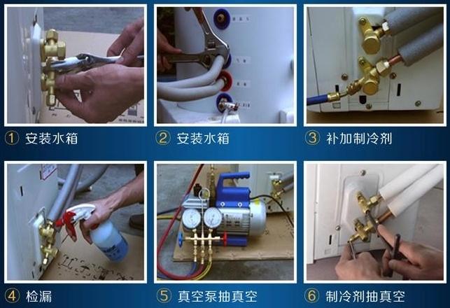 空气能安装图_空气能安装_美的空气能热水器安装设计