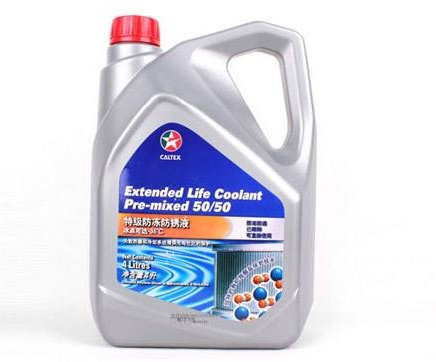 汽车防冻液多长时间更换一次及更换方法