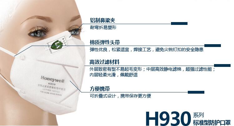 RHR521-3-1.jpg