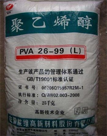 聚乙烯醇胶水配方成分分析及生产流程