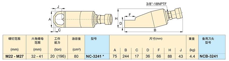 AHW254技术参数.jpg