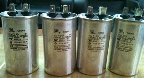 空调压缩机启动电容坏有什么现象及如何更换