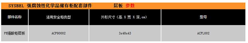 SCN762-4-1.jpg