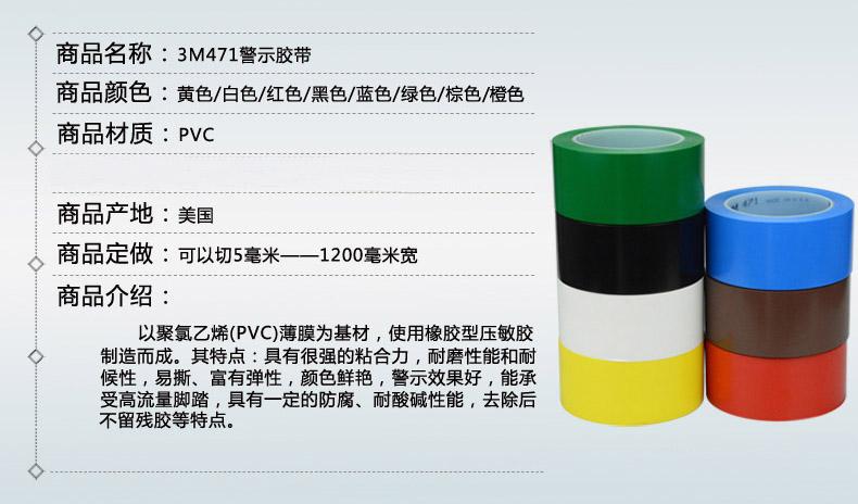 AJB890-2-1.jpg