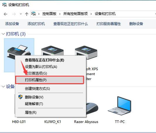Win10打印机共享怎么设置 win10怎么连接共享打印机