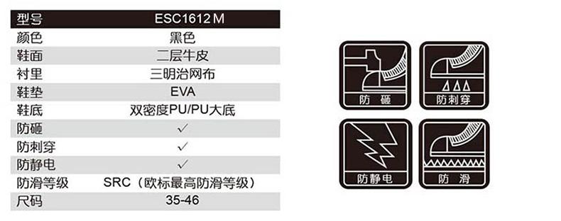 ZAH034-4-1.jpg