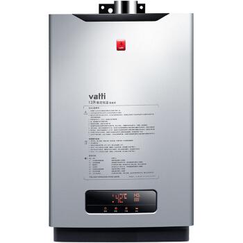 华帝燃气热水器价格及使用安装图片