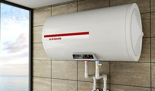 A.O.史密斯热水器型号区别、使用说明及保养方法