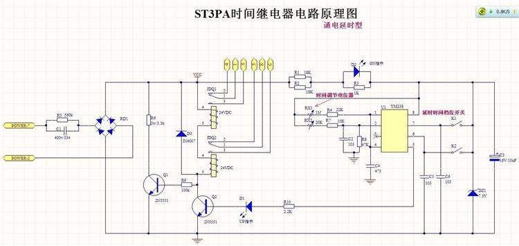 时间继电器原理图,接线方法及作用