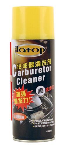 化油器清洗剂价格、使用方法及作用