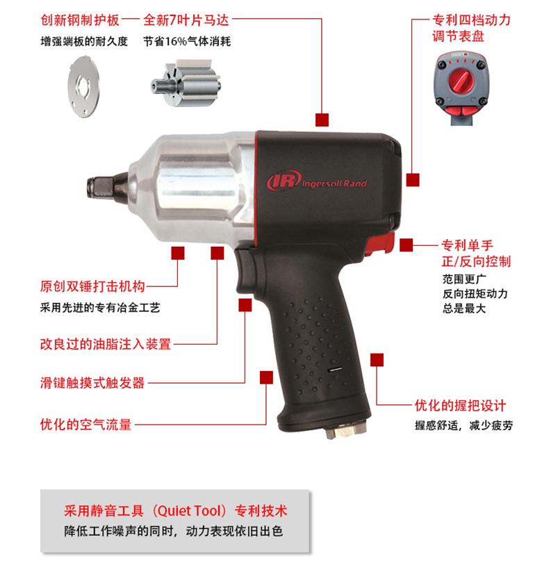 MAC942产品介绍2.jpg