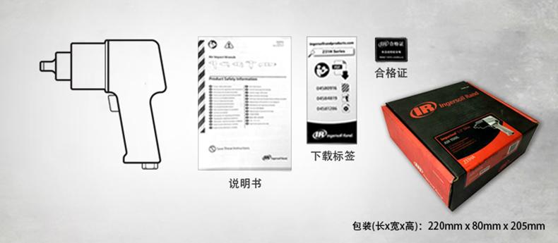 MAC942产品细节2.jpg