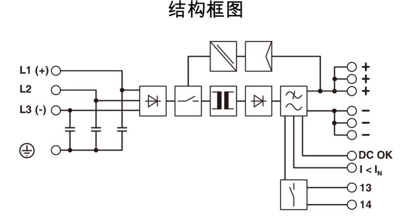 电路 电路图 电子 设计 素材 原理图 790_431
