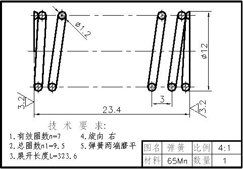 齿轮油泵装配图详解