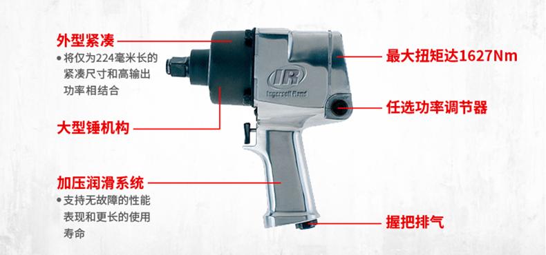 RQD255产品介绍2.jpg