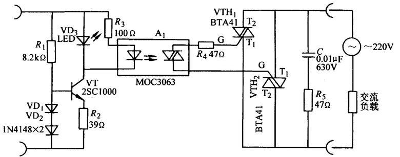 交流固态继电器的特点,电路结构及保护措施