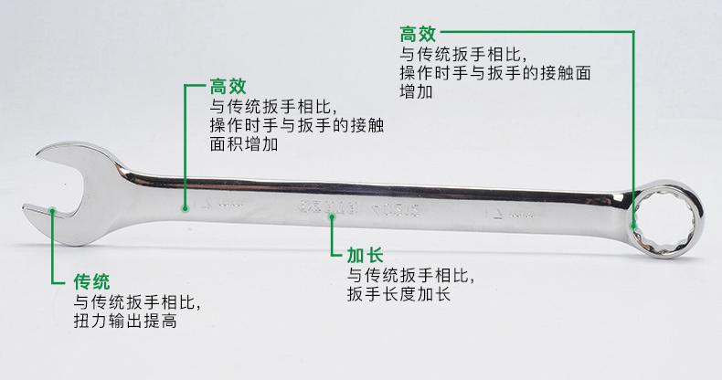 ZAE818产品介绍.jpg