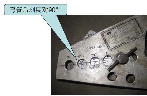 手动液压弯管机价格,使用方法及注意事项
