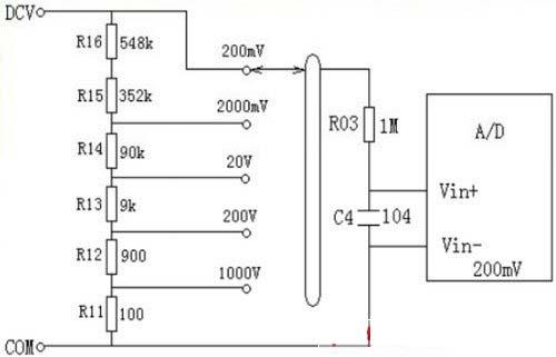 直流电压转换电路