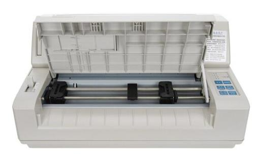 四通打印机官网简介、产品价格及客服电话