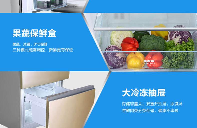海尔 四门变频风冷无霜冰箱,bcd-331wdgq,彩晶面板