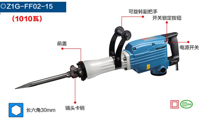 MGE745产品介绍.jpg