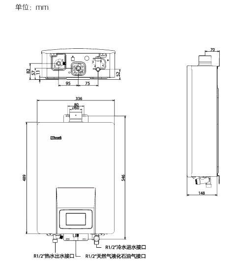 林内热水器官网报价,技术参数及安装示意图图片