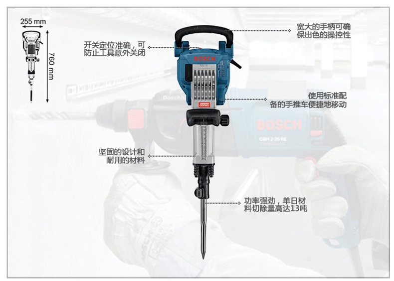 MXR569产品介绍.jpg