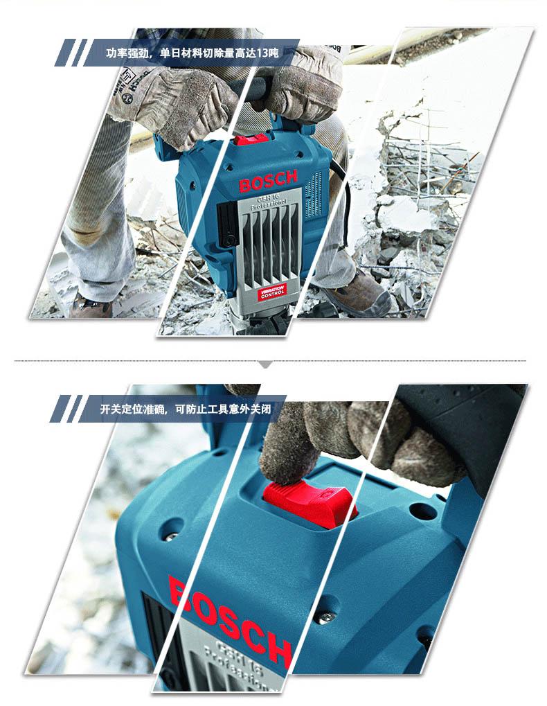 MXR569产品应用.jpg