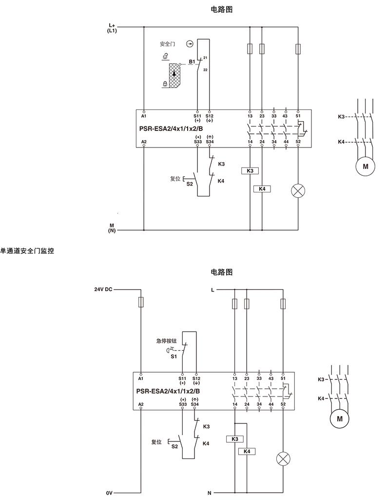 电路 电路图 电子 户型 户型图 平面图 原理图 790_1030 竖版 竖屏
