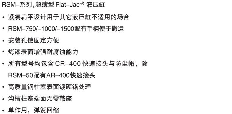 MAA471产品特点.jpg