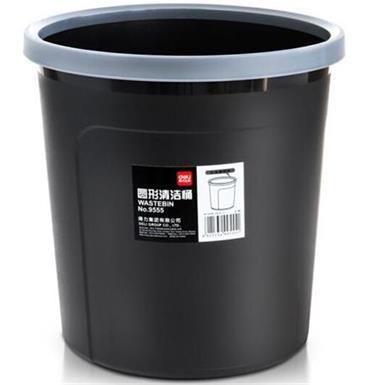 垃圾桶1.jpg