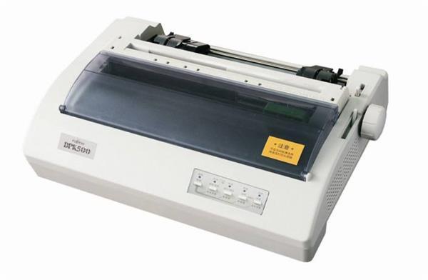 针式打印机色带2.jpg