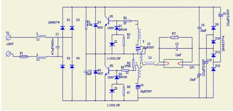 40W 日光灯电子镇流器电原理图.jpg