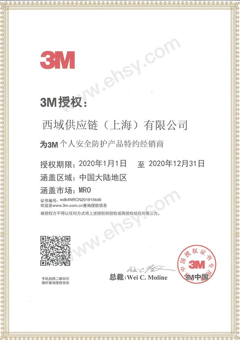 3M劳保-1.jpg
