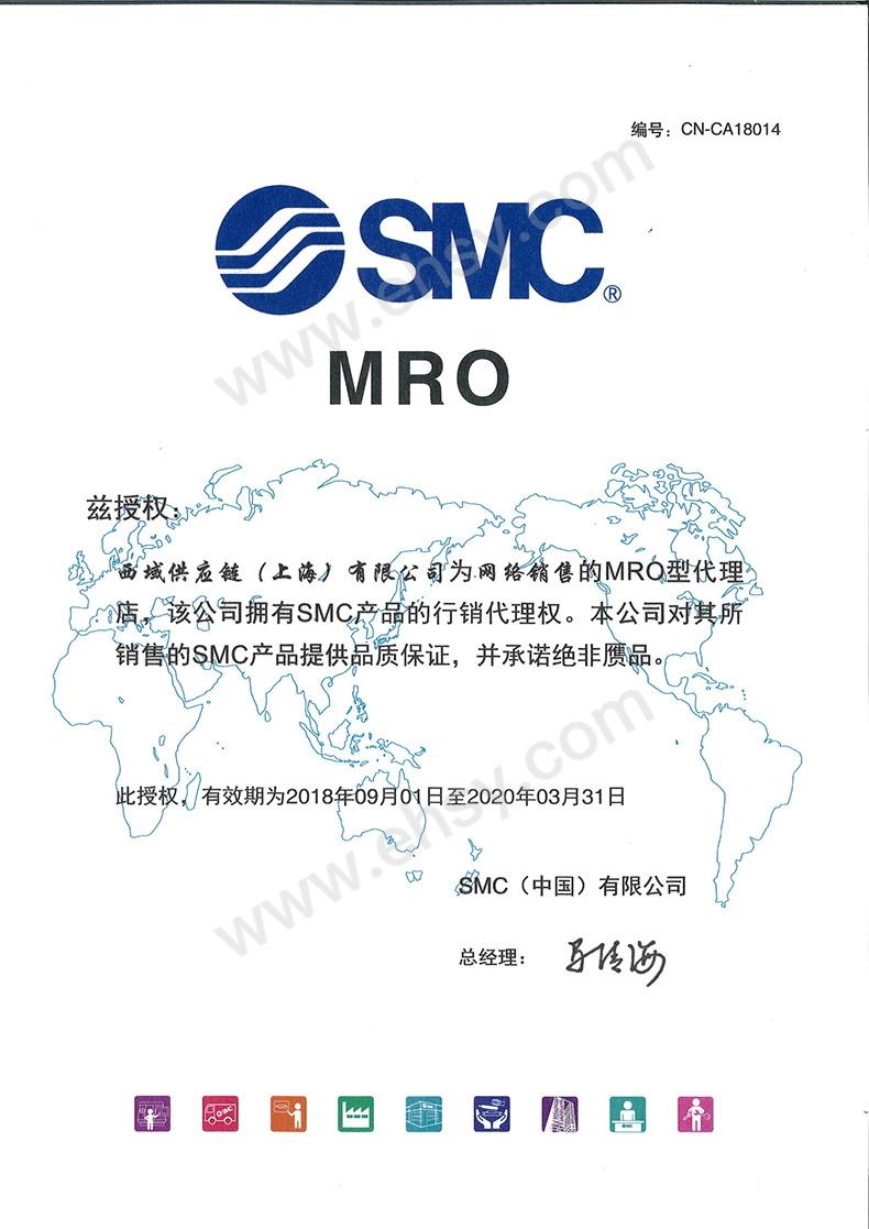 SMC代理证.jpg